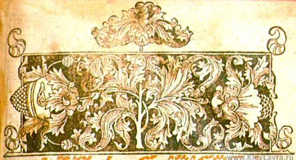 Decorative element of the book s design the acts of the apostles